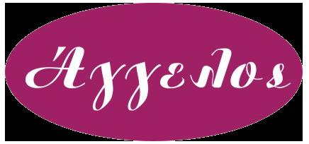 Άγγελος Γραφεία Τελετών, Καβάλα, Δράμα, Ξάνθη | Αλέξανδρος Δελιμπαμίδης